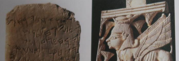 Gezer-Kalender (links). Elfenbeinornament aus SamariaFotos: akg